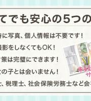 【小林】のブログを見る